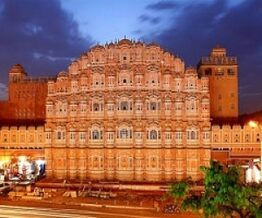 Jaipur Sightseeing Packages
